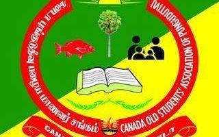 Pungudutivu Old Boys Associations Canada logo