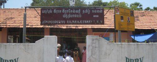 pungudutivu-raja-rajeswari-tamil-maha-vidyalayam-saraswathy_statue_opening_creremony 10